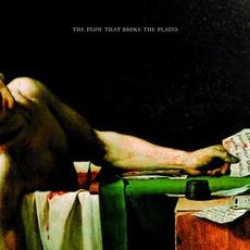 Deathconsciousness