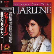 I've Never Been To Me (Remastered) mp3 Album by Charlene