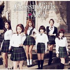 Gossip Girls by T-ara