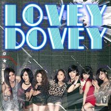 Funky Town by T-ara