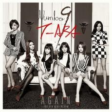 Again by T-ara