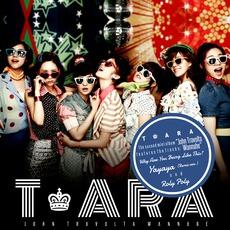 John Travolta Wanna Be by T-ara
