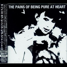 The Pains Of Being Pure At Heart (Japanese Edition) mp3 Album by The Pains Of Being Pure At Heart