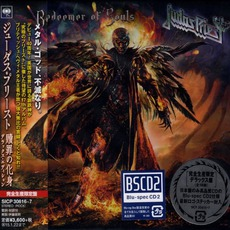 Redeemer Of Souls (Japanese Edition) mp3 Album by Judas Priest