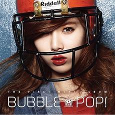 Bubble Pop! mp3 Album by HyunA (현아)