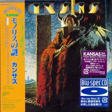 Monolith (Japanese Edition) mp3 Album by Kansas