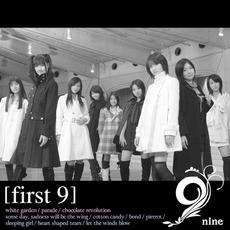 [first 9]