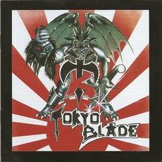 Tokyo Blade (Remastered)
