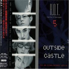 Outside Castle by H.O.T.