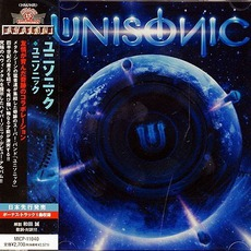 Unisonic (Japanese Edition)