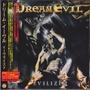 Evilized (Japanese Edition)