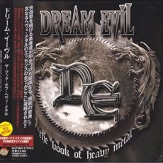 The Book Of Heavy Metal (Japanese Edition) mp3 Album by Dream Evil