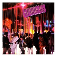 Dancin' And Lovin' mp3 Album by The Spinners