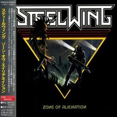 Zone Of Alienation (Japanese Edition)