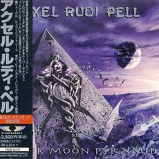 Black Moon Pyramid (Japanese Edition)