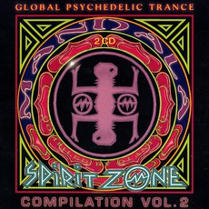 Global Psychedelic Chill Out, Volume 2 by Various Artists