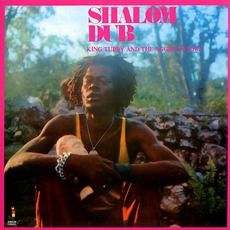 Shalom Dub (Re-Issue)