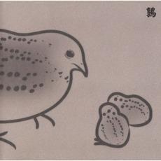 13 Japanese Birds, Volume 5: Uzura