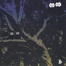 13 Japanese Birds, Volume 2: Fukurou by Merzbow