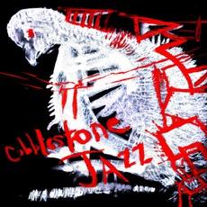 The Modern Deep Left Quartet mp3 Album by Cobblestone Jazz