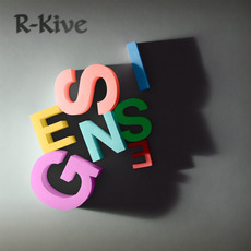 R-Kive mp3 Compilation by Various Artists