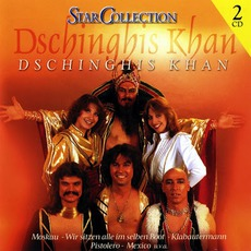 Star Collection mp3 Artist Compilation by Dschinghis Khan