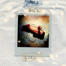 Trails mp3 Single by Asobi Seksu
