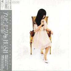 Hush (Japanese Edition) mp3 Album by Asobi Seksu