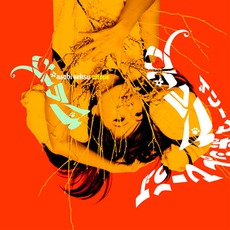 Citrus mp3 Album by Asobi Seksu