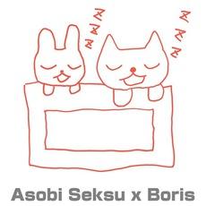 Asobi Seksu X Boris mp3 Compilation by Various Artists