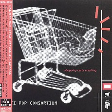 Shopping Carts Crashing mp3 Album by Antipop Consortium