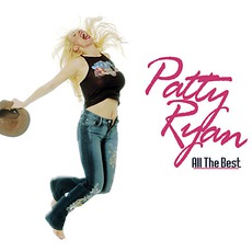 All The Best mp3 Artist Compilation by Patty Ryan