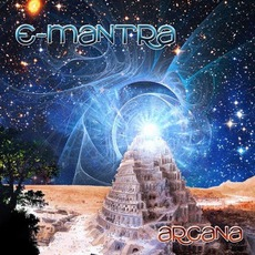 Arcana mp3 Album by E-Mantra