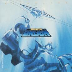 DETONATOR ORGUN 3 mp3 Soundtrack by Susumu Hirasawa (平沢進)