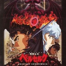 BERSERK mp3 Soundtrack by Various Artists