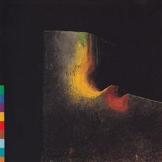 Devotional Songs mp3 Album by Nusrat Fateh Ali Khan