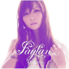 Polaris mp3 Album by Faylan (飛蘭)