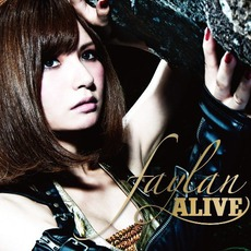 Alive mp3 Album by Faylan (飛蘭)