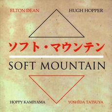 Soft Mountain mp3 Live by Soft Mountain
