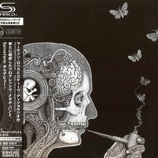 Cognitive (Japanese Edition) mp3 Album by Soen