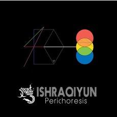 Perichoresis mp3 Album by Ishraqiyun