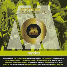 Motown Greatest Hits Collection 50°, Vol. 8:Rarities by Various Artists