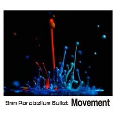 Movement mp3 Album by 9mm Parabellum Bullet