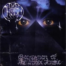 Procreation Of The Inner Temple mp3 Album by The Chasm