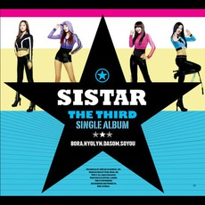 How Dare You (니까짓게) mp3 Single by SISTAR