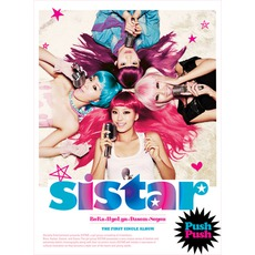 Push Push mp3 Single by SISTAR