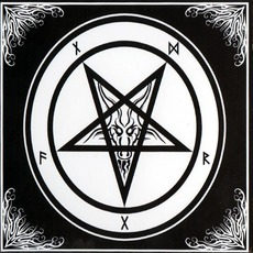 Revelation mp3 Album by Satanic Warmaster