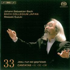 Cantatas, Volume 33 mp3 Artist Compilation by Johann Sebastian Bach