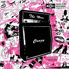 The New Crazy mp3 Compilation by Various Artists