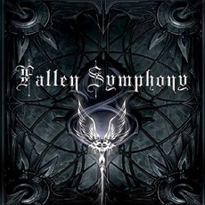 Revelations mp3 Album by Fallen Symphony